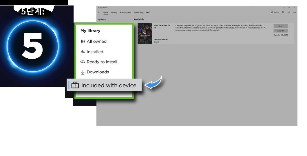 """5단계: 왼쪽 열에서을 선택합니다, select """"디바이스에 포함(Included with device)"""""""