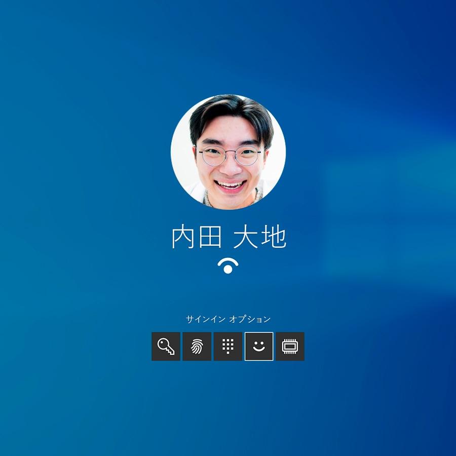 Windows 10 のログイン画面
