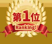 rank-icon
