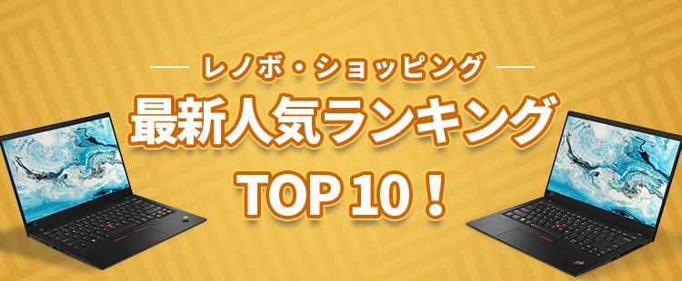 ranking-hero