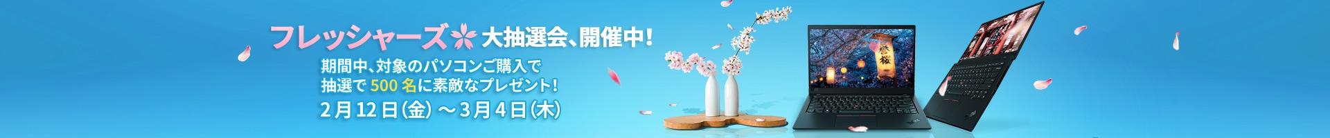 dealspage-banner