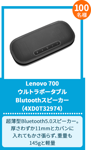 tax-increase-sale-product-lenovo-700-blutooth-357x587-5