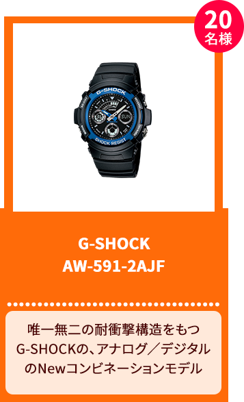 product-g-shock