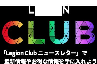 Legion Club