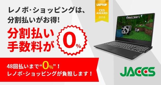 Campaign メニュー