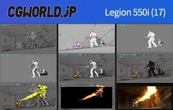 550i-cgw2.jpg