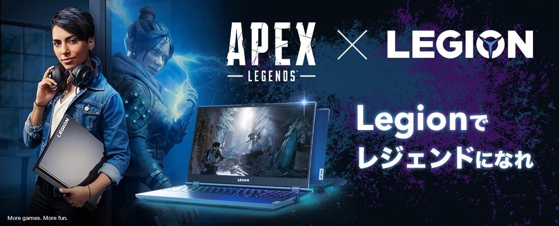 https://static.lenovo.com/jp/Campaign-page/2020-Gaming-doujou-redesign/legion-portal/slider/legon_x_apex_A_1098x445.jpg