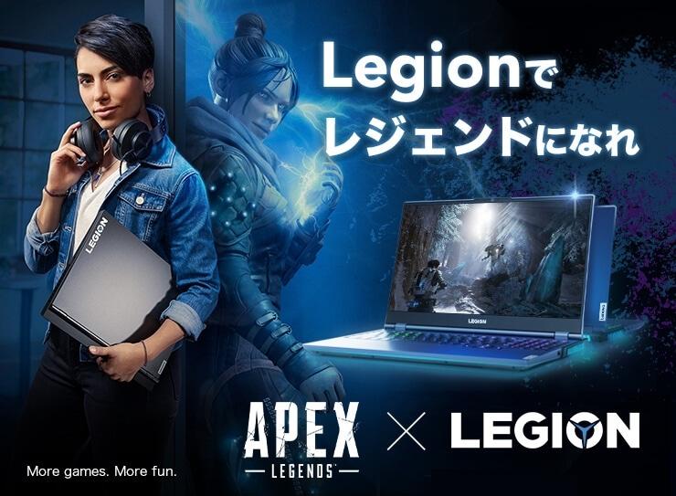 https://static.lenovo.com/jp/Campaign-page/2020-Gaming-doujou-redesign/legion-portal/sp/slider/legon_x_apex_A_740x543.jpg