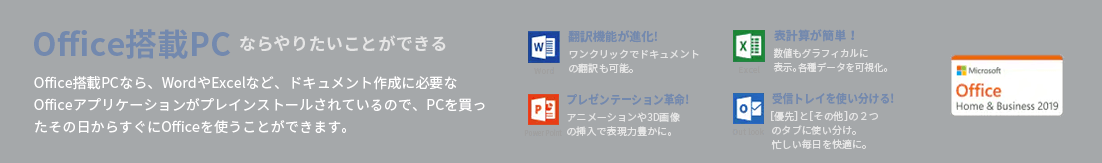 https://static.lenovo.com/jp/Campaign-page/2020-Gaming-doujou-redesign/legion-portal/top/office.png