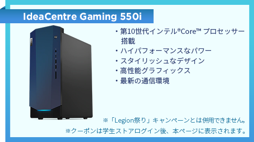 IdeaCentre-Gaming-5i