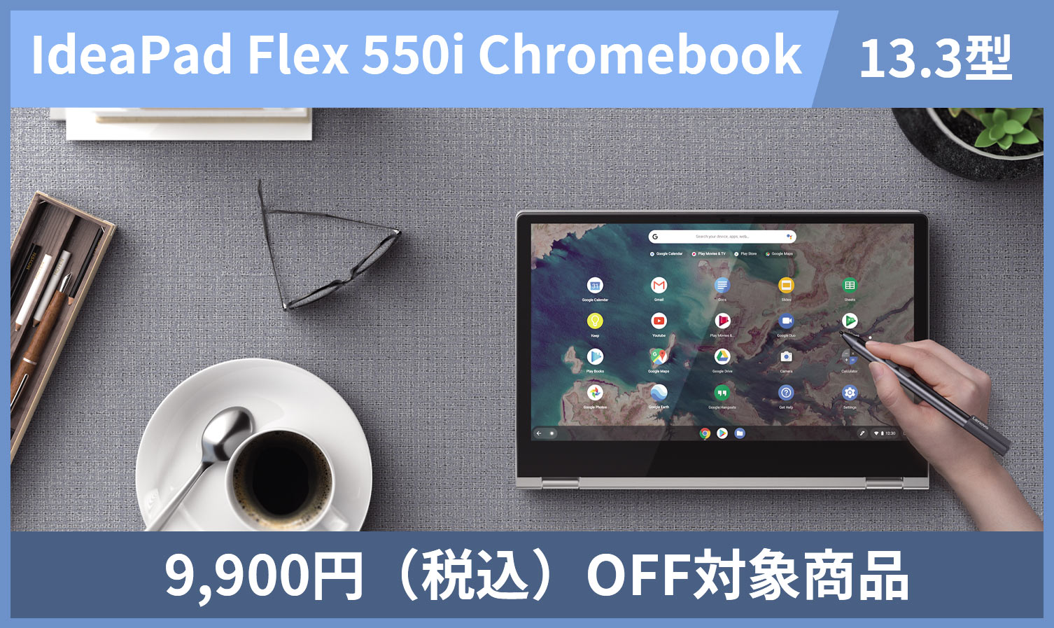 IdeaPad Flex550i Chromebook