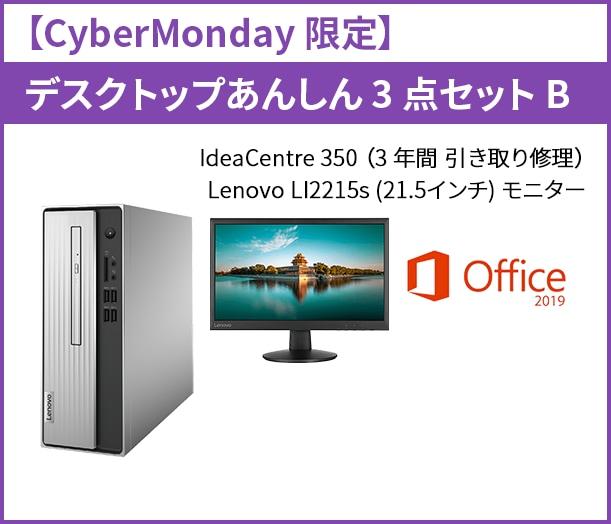 IdeaCentre 350 Lenovo LI2215s