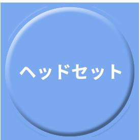 lenovo-jp-edu-homestudy-page-olinestudy-1-1-2020-0309.png