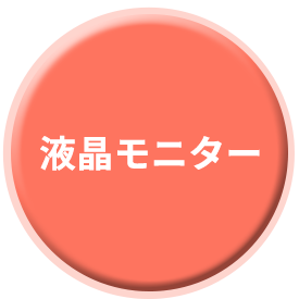 lenovo-jp-edu-homestudy-page-olinestudy-1-2-2020-0309.png