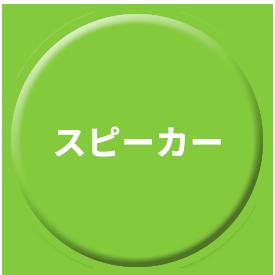 lenovo-jp-edu-homestudy-page-olinestudy-1-3-2020-0309.png