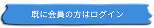 lenovo-jp-edu-homestudy-page-studentstore-3-rwd-2020-0309.png