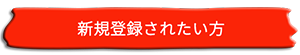 lenovo-jp-edu-homestudy-page-studentstore-4-rwd-2020-0309.png