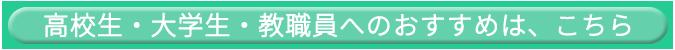 lenovo-jp-pupil-icon