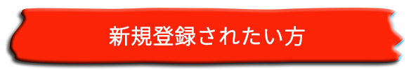 edu-page-loging-icon-2020-0119.png