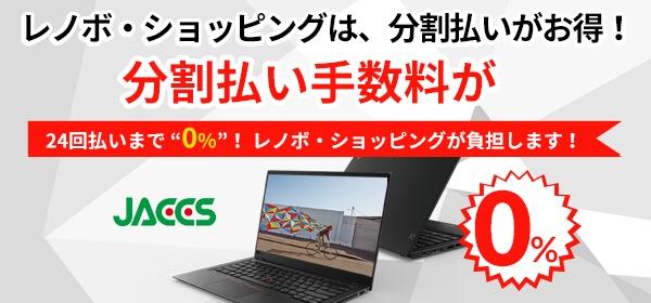 jaccs-banner