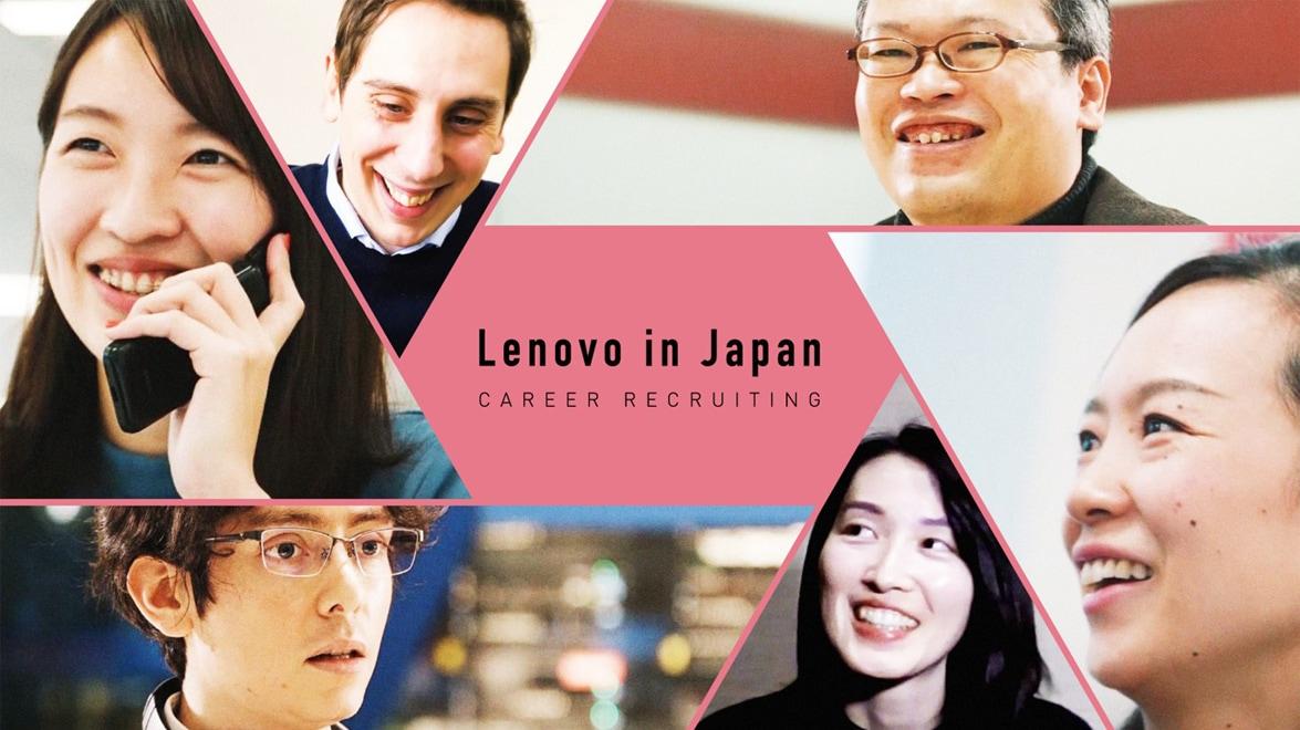 lenovo-jp-woman-will