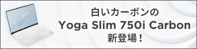yoga slim 750i carbon