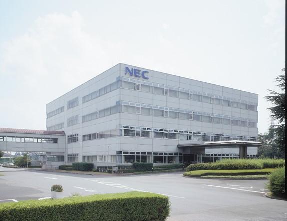 NECパーソナルコンピュータ 群馬事業場