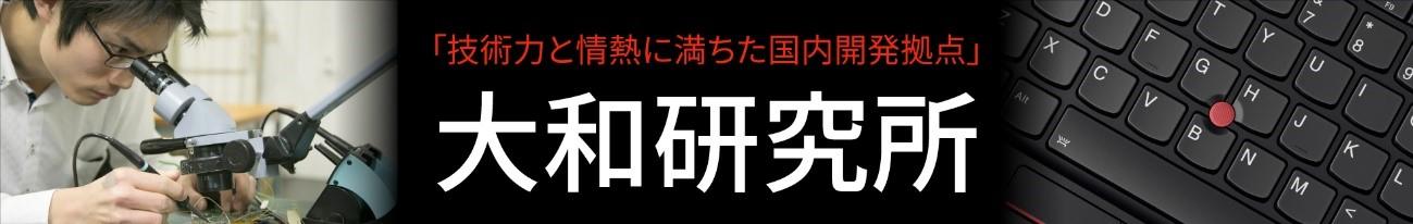 jp-news-yamoto-1