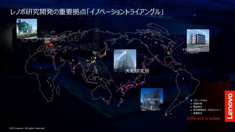 jp-news-yamoto-2