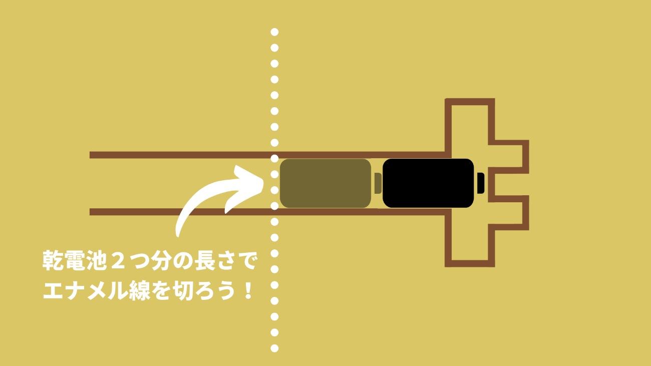 jp-lenovo-story-step-4-02