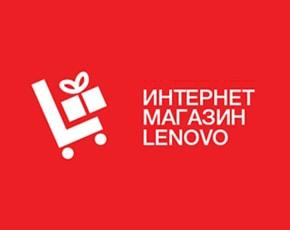 Официальный сайт Lenovo® | Ноутбуки, планшеты, моноблоки