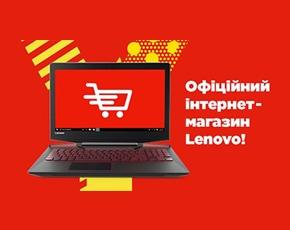 Офіційний сайт Lenovo® | Ноутбуки, планшети, десктопи, смарт