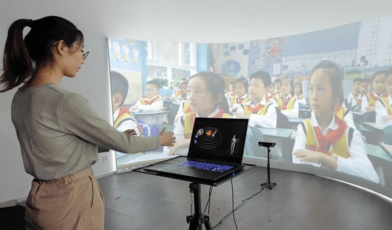 Lenovo Future Classroom