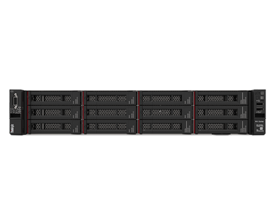 Lenovo Data Center ThinkAgile MX Certified Node
