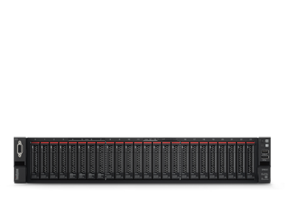 Lenovo Data Center Rack Servers