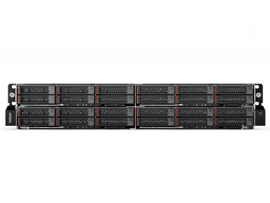 Data Center Products & Services | Best Providers | Lenovo