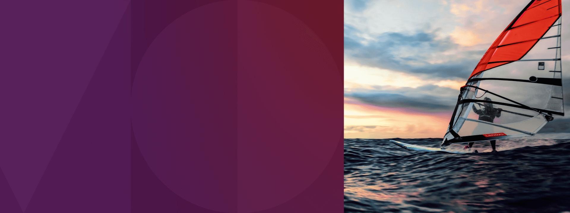 Lenovo Neptune