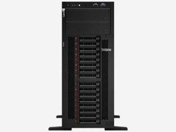 Напольные серверы