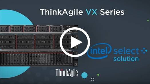 Solutions ThinkAgile pour VMware