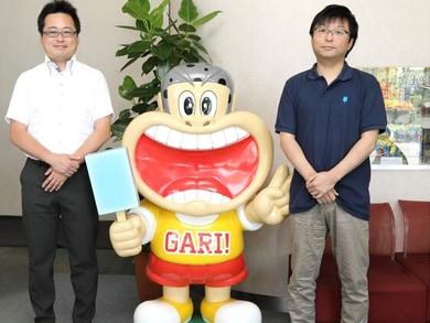 Akagi Milk aggiorna in tutta semplicità il proprio panorama SAP